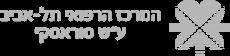 סוראסקי